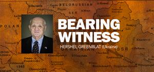 """My Parents Unwavering Will: The Story of Hershel Greenblat"""