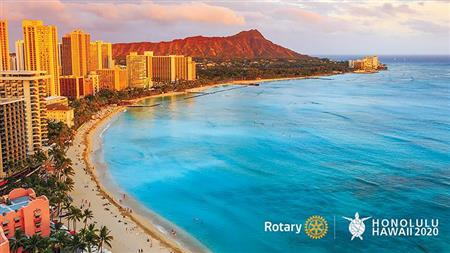 Rotary International Convention, Honolulu, HAWAII