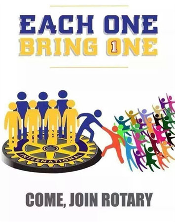 Rotary Information Meeting