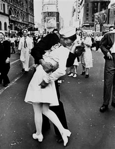 VJ Day (the day Japan surrendered to the US)