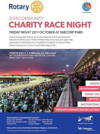 2018 Tabcorp Park Community Charity Race Night