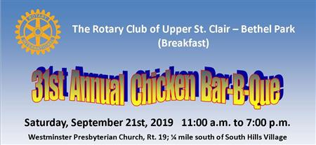 31st Annual Chicken BBQ