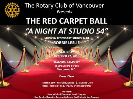 The Red Carpet Ball