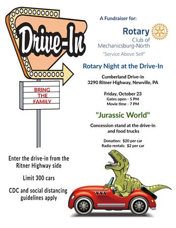 Rotary Night at the Drive-In Fundraiser